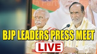 BJP Office Live    BJP Leaders Press Meet Live From Hyderabad    Bharat Today thumbnail