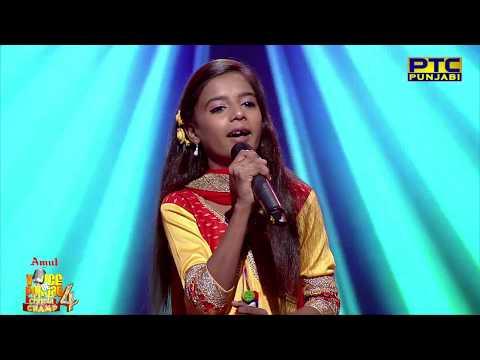 Dachi Waleya | Shabnam | Folk Round | Grand Finale | Voice Of Punjab Chhota Champ 4