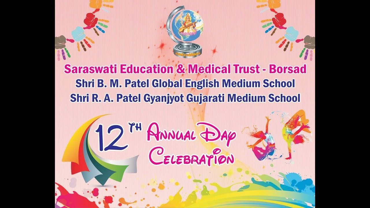Invitation 12th Annual Day Celebration Saraswati Education And