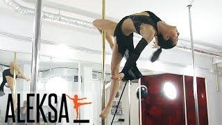 Pole Dance - Пол Денс. Pole Sport, Pole Art. Танец на пилоне. Евгения Маросина, тренер Aleksa Studio