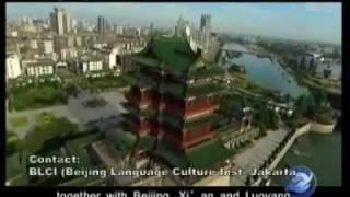 Nanjing University Information Science Technology (NUIST) by BLCI