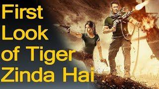 Tiger Zinda Hai  First Look Salman Khan Katrina Kaif|hindi news|latest news today|bollywood|trending