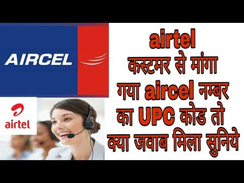 Aircel letest news today-aircel network problem
