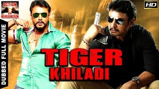 Tiger Khiladi l 2018 l South Indian Movie Dubbed Hindi HD Full Movie