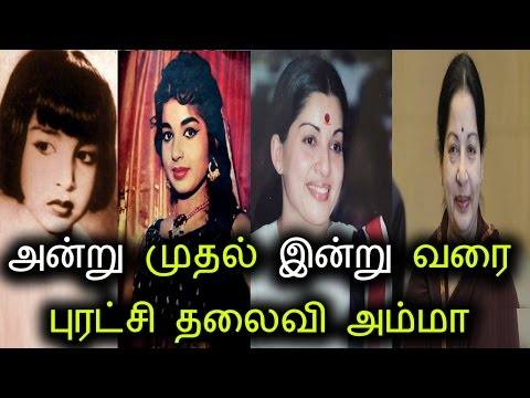 Complete Life Story Biography | Jayalalitha  Biography Personal Life to Political Life latest