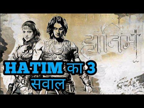 Hatim ka 3 sawal 3 qustion of Hatim tai hatim episode 3