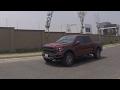 Ford Raptor 2017 Interior a Detalle