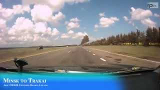 From Russia through Belarus to Trakai, Lithuania by car. Car cam recording. Round Europe travel.(Big car driving travel around Europe Part of recorded on carcam video on route: Moscow, Russia - Belarus, Lithuania, Poland, Slovakia, Hungary, Austria, ..., 2013-08-27T16:32:04.000Z)