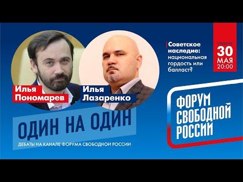 Дебаты: «Советское наследие: национальная гордость или балласт?»