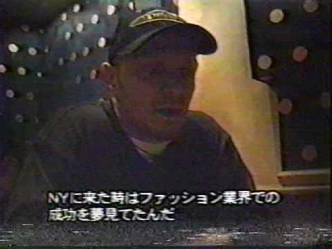 junior vasquez interview 1995