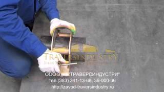 Центраторы для сварки труб: чертежи (фото и видео)
