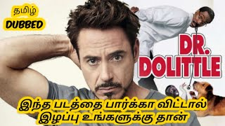top 3 best hollywood tamil dubbed movies|Isaidub tamil