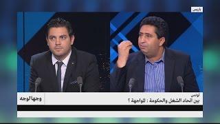 تونس.. مواجهة بين اتحاد الشغل والحكومة؟