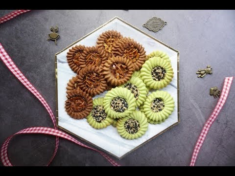 How to make Romias Cookies – Cách làm bánh quy Romias