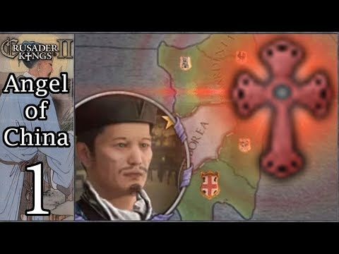 CK2+: Angel Of China #1 - Imperial Worshippers Of Lucifer (Series B)