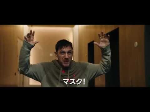 映画予告-映画『ヴェノム』本編映像(大暴れ編)