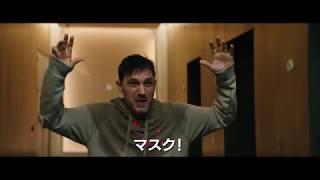 映画『ヴェノム』本編映像(大暴れ編)