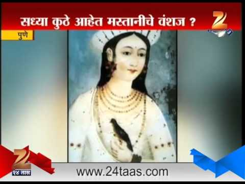Pune History of bajirao and mastani 17 dec 2015
