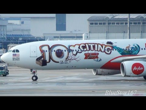 [10 XCITING YEARS] AirAsia X Airbus A330-300 (9M-XXF) taxiing at KIX/RJBB (Osaka - Kansai) 06L