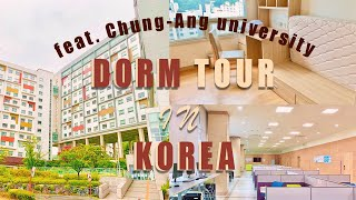 Мое общежитие в Корее | Dorm tour feat. Chung-Ang University