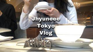 [Tokyo Vlog] 도쿄 직장인 브이로그, 오다이바…