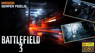 "Battlefield 3. Mission 1 ""Semper Fidelis"""