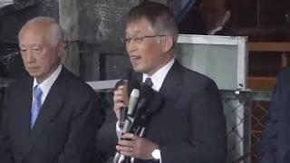 明石市長選で泉房穂氏が当選(選挙事務所からライブ中継)