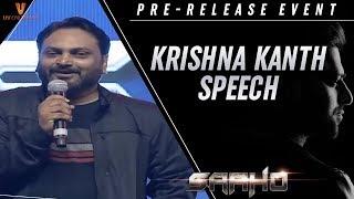 Krishna Kanth Speech | Saaho Pre Release Event | Prabhas | Shraddha Kapoor | Sujeeth | Ghibran