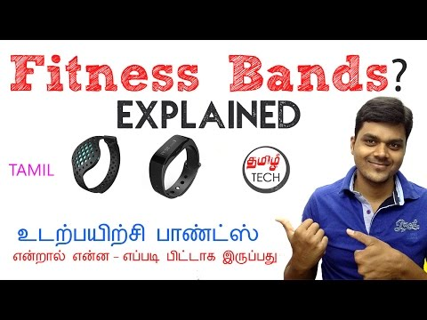 Fitness Band Explained - How To Be FIT ?  | TAMIL TECH