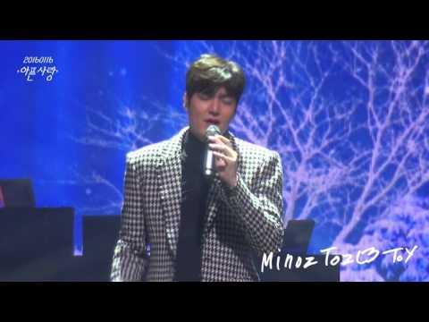 [직캠]160116LeeMinHo 1st Talk Concert '아픈사랑by.MinozToz