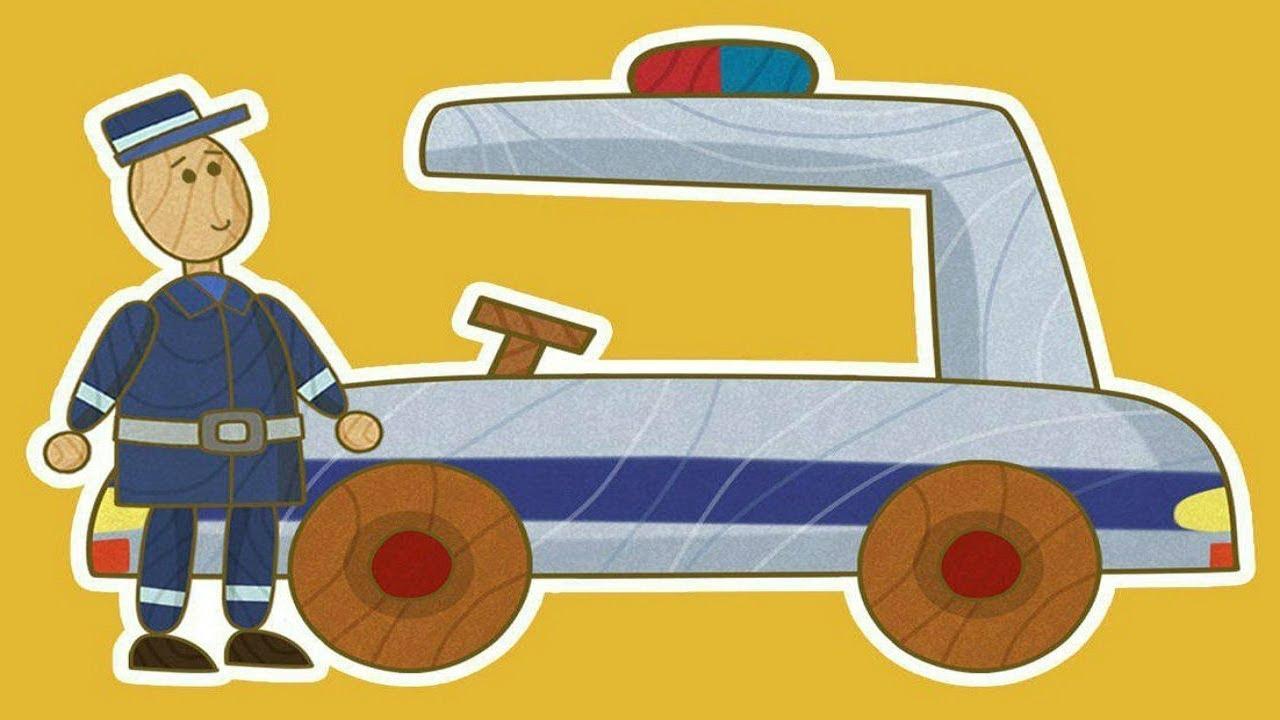 Coches de juguete La policía Dibujos animados para niños