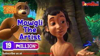 जंगल बुक सीजन 1 हिंदी में | हिंदी कहानियां | Mowgli The Artist | Hindi Kahaniya | PowerKids TV
