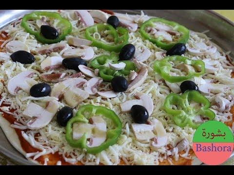 صورة  طريقة عمل البيتزا طريقة عمل بيتزا بالفطر الطازج  مثل بيتزا المطاعم من مطبخ بشورة- Mushroom Pizza طريقة عمل البيتزا من يوتيوب