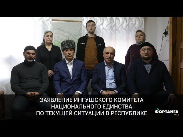 Ахмед Погоров: «Евкуров вне закона»
