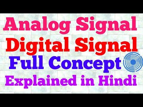 analog and digital signal (hindi)
