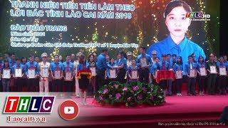 Giáo dục và đào tạo Lào Cai (21/10/2018) | THLC