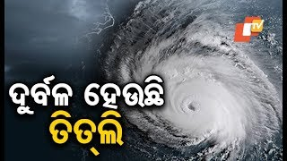 Cyclone Titli to weaken by today evening