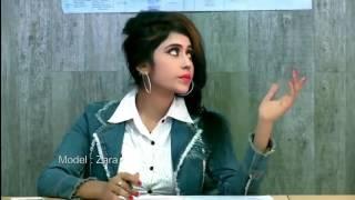 Download Video যতনে রেখেছি তোমায়,আমারি বোকে।new song MP3 3GP MP4