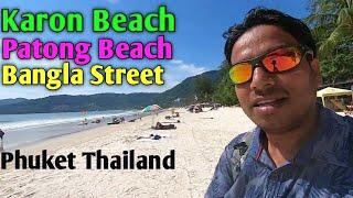 Karon Beach || Patong beach phuket ||  Bangla street phuket Thailand