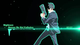 Nightcore - Namae No Nai Kaibutsu [HD]