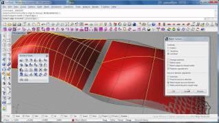Rhino 4. Инструменты редактирования поверхностей (Часть 1)