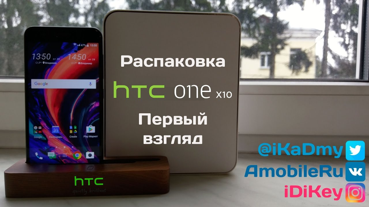 How To Hard Reset An HTC One S Smartphone - YouTube