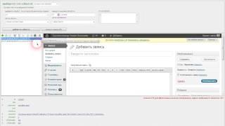 Автоматическое добавление новостей WP при парсинге