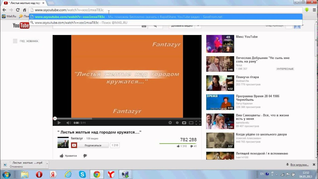 Как скачать видео с jiepaiok.com