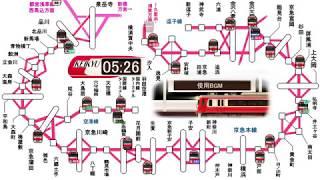 品川~横浜間で全力な京急線の朝ラッシュ時における運行の様子です。 京...