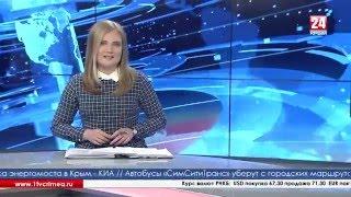 В школах Крыма прошли уроки гражданской обороны