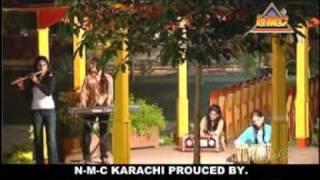 Kurian Galan Hin  shafaullah khan rokhri
