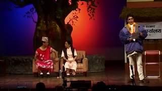 Abhinandan |अभीनन्दन |Madan Krishna Shrestha, Hari Bansa Acharya|