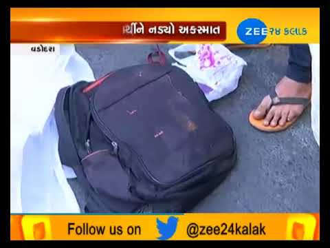 Vadodara: During Cyclothon competition one school boy died in bus accident-ZEE 24 KALAK