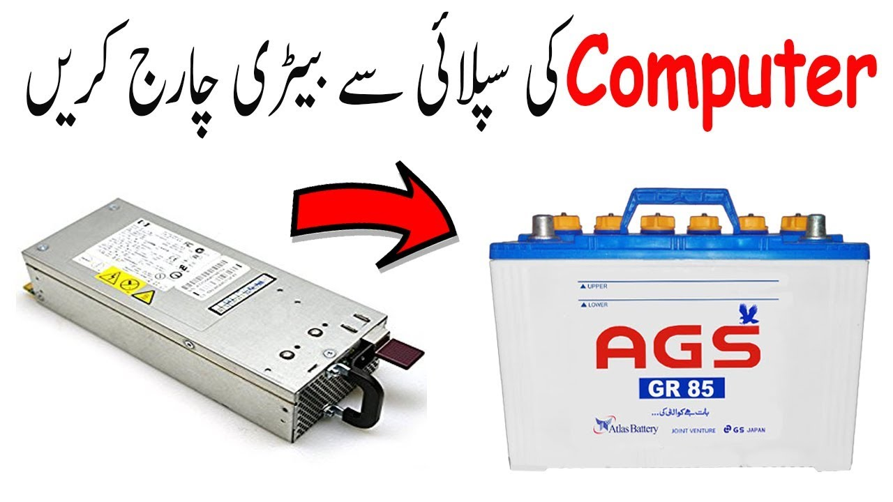 How to convert Server Power Supplies - Page 12 - RC Groups